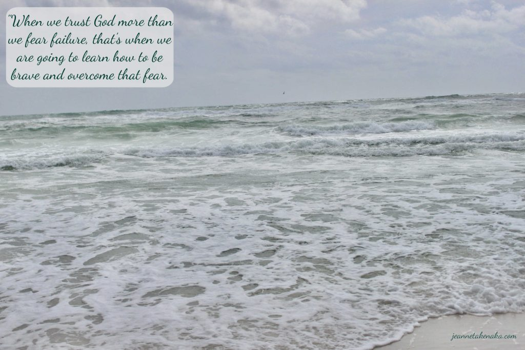 """A meme with the words, """"When we trust God more than we fear failure, that's when we are going to learn how to be brave and overcome that fear."""" on a backdrop of ocean waves rolling in"""
